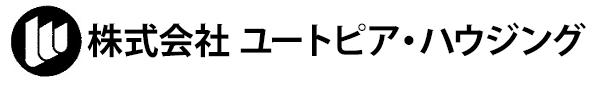 (株)ユートピア・ハウジング